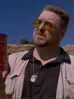 The Big Lebowski Ash Scattering