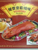 Chinese funeral food offering